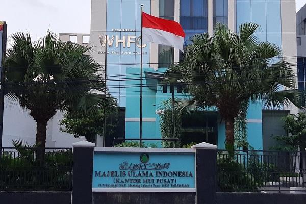 Ilustrasi Gedung MUI Pusat di Jakarta.